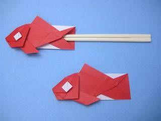 お正月にタイの箸袋とエビの箸袋 - 創作折り紙の折り方・・・動画