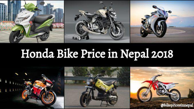 Official Honda Bike Price In Nepal Updated List Bike Prices