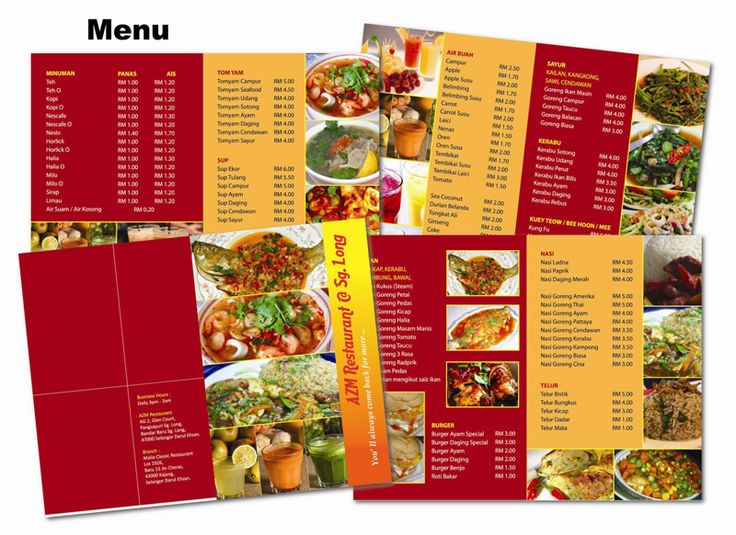 Printable free psd restaurant menu maker templates