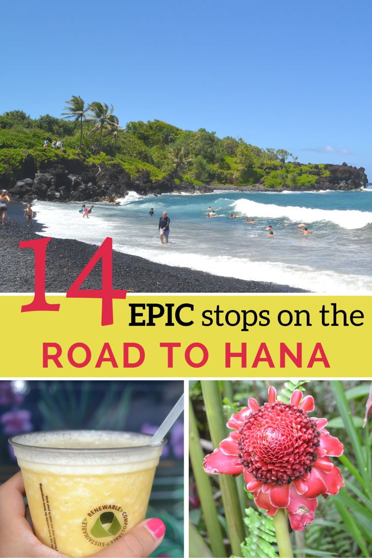 Maui Tips - Where to Stop on the Road to Hana in Maui Hawaii | www.apassionandapassport.com