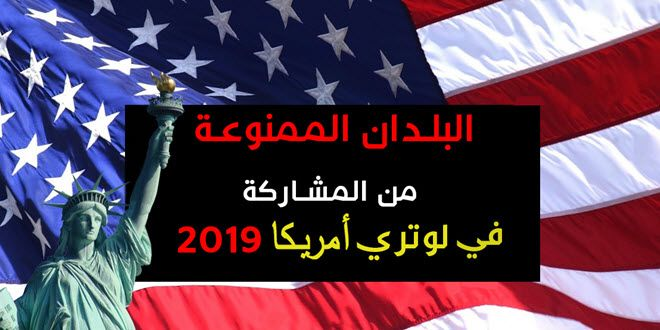 Pin By Arabhijra On الهجرة الى امريكا 2018 2019 Calm Artwork Calm Artwork