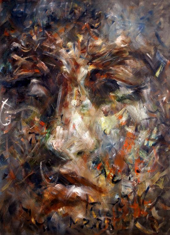 """Atalay Mansuroğlu; Oil, 2012, Painting """"Face"""""""
