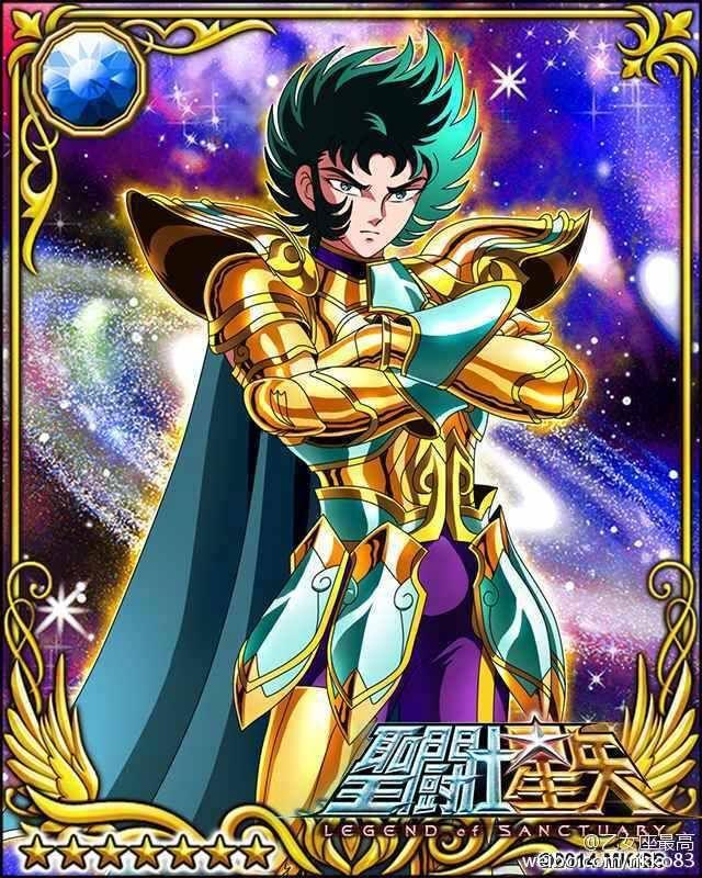 Legend Of Sanctuary Vrs. Capricorn Shura