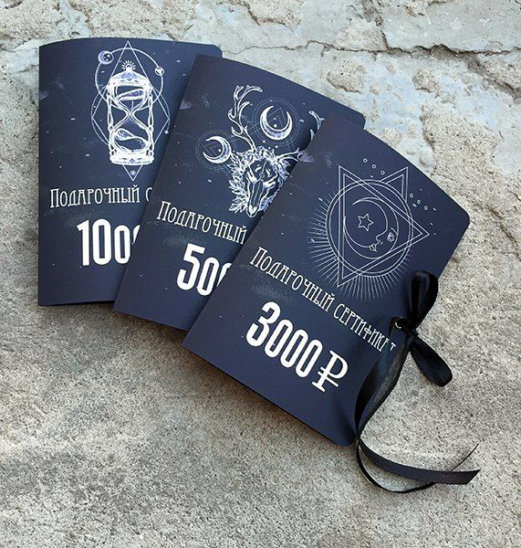 Подарочные сертификаты магического магазина Moonbay Сакральная геометрия полумесяц луна черная луна crescent black moon crescent moon