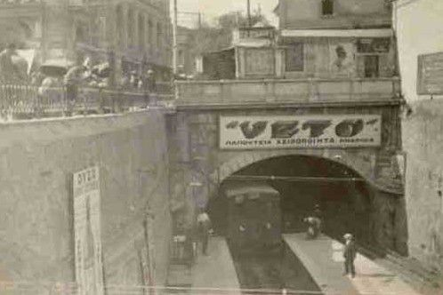 1925 – Ο παλιός σταθμός της Ομόνοιας – Old Omonoia RR station. Παλιές φωτογραφίες και σκίτσα της Αθήνας στο πέρασμα του χρόνου | Reader's Digest