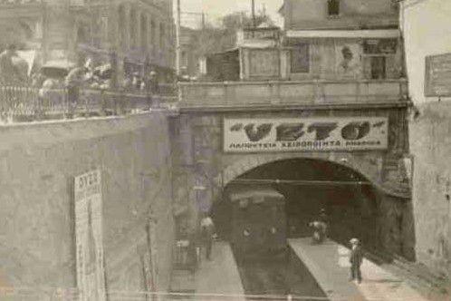1925 – Ο παλιός σταθμός της Ομόνοιας – Old Omonoia RR station. Παλιές φωτογραφίες και σκίτσα της Αθήνας στο πέρασμα του χρόνου   Reader's Digest