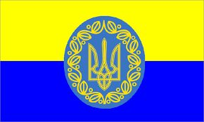 Ukraine´s National Flag