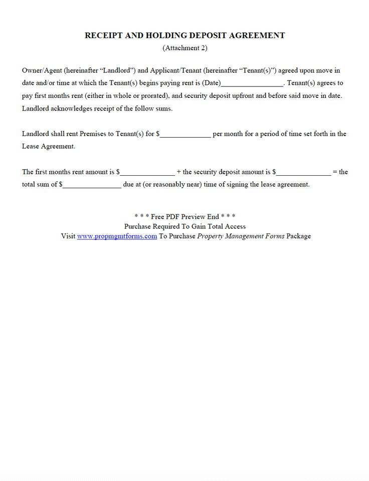 RECEIPT AND HOLDING DEPOSIT AGREEMENT PDF