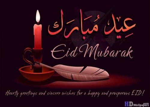Happy Eid al Adha Greeting Quotes Cards