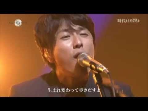 ゆず / Yuzu - 時代 / Jidai (meaning: epoch) - 作詞・作曲:中島みゆき / Miyuki NAKAJIMA - YouTube