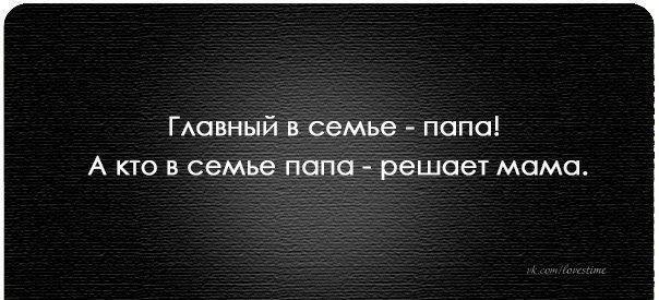 картинки философия жизни: 21 тыс изображений найдено в Яндекс.Картинках