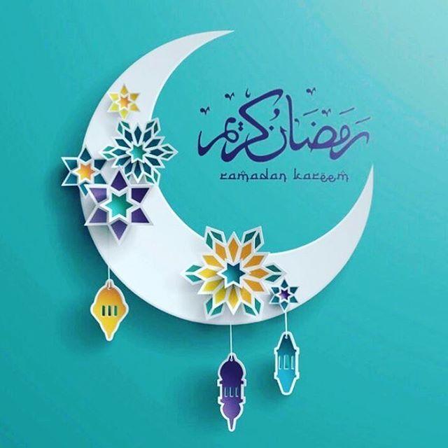 Keistimewaan Bulan Ramadhan Sesungguhnya Allah Taala Mengkhususkan Bulan Ramadhan Di Antara Bulan Bulan Lainnya Dengan Keutamaan Yang Agung Dan Instagram Allah