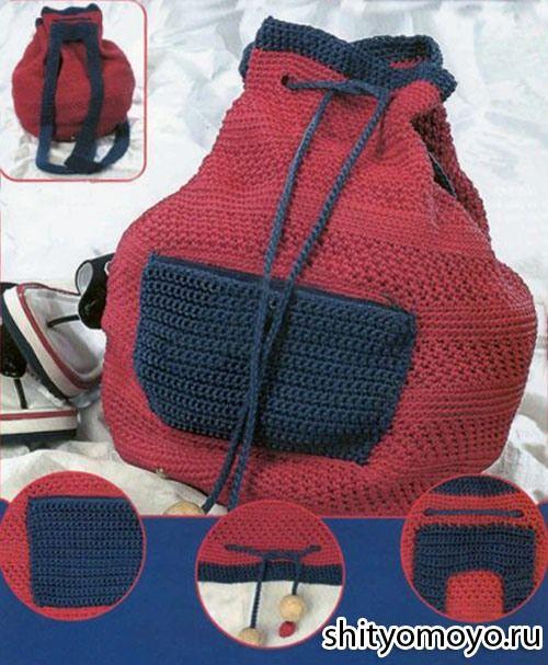 Рюкзаки своими руками вязанные