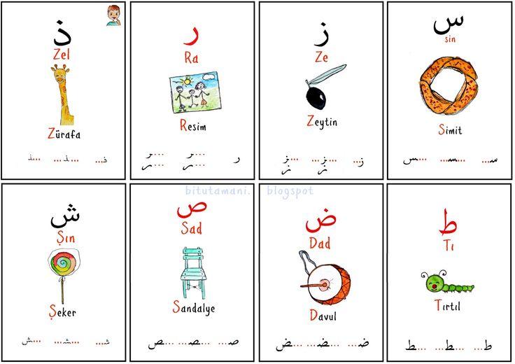 Lütfen Okuyalım!  Bismillah.  Aşağıya çocuklar için hazırlamış olduğum arapça alfabe kartlarını ve haftalık namaz çetelelerini ekledim. (En ...