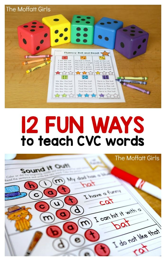 Who ever knew that teaching a child how to read could be this fun? Reading is a fundamental foundation for learning, and with so many other concepts to teach, you need to find simple and effective ways to make reading fun for kids. Explore the CVC Fluency NO PREP packets. Just print and teach!