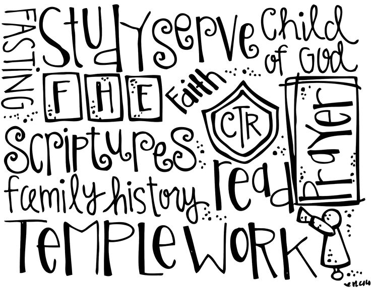 Lds Quotes For Youth: 58 Best LDS Coloring Pages Images On Pinterest