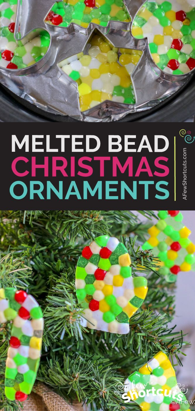 Easy Melted Pony Bead Ornaments Kids Craft Christmas Ornaments Homemade Kids Kids Ornaments Kids Christmas Ornaments