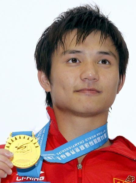 Qiu Bo diving for China in the Men's platform diving