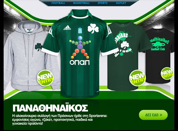 Find here the new Panathinaikos collection >>> Click: http://www.sportarena.gr/en-us/eur/panathinaikos_match_kits/panathinaikos_match_kits?utm_source=pinterest.com_medium=referral_campaign=Pao13collection