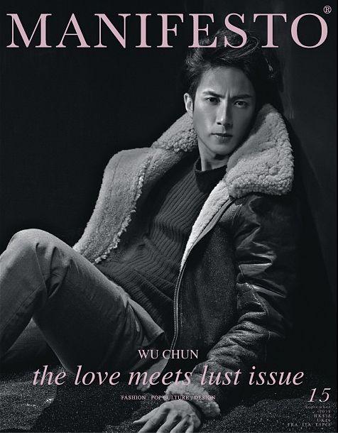 magazine-photoshoot : Soo Joo Park