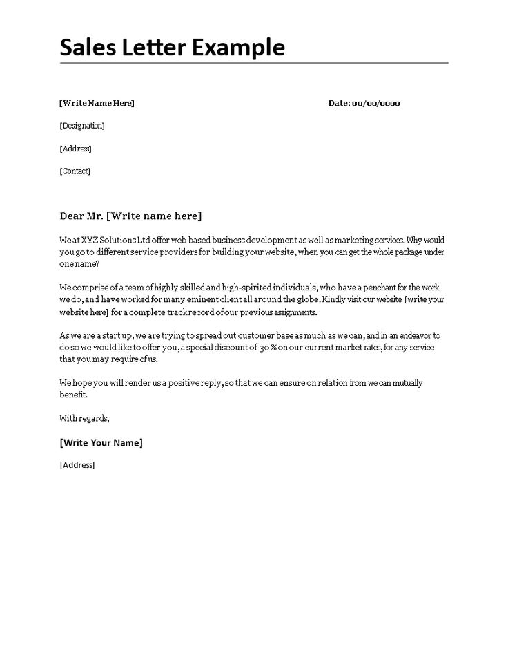3559 best templates images on Pinterest - business sales letter