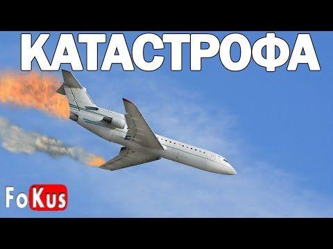 Авиакатастрофа в Ростове-на-Дону, авиалайнер Боинг 737 flydubai потерпел крушение 19 марта 2016, анализ данных авиакатастрофы из СМИ, причины крушения, странные моменты в освещении события и расхождения показаний и видео материалов.