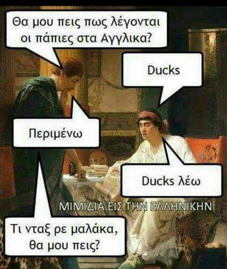 Αχαχα