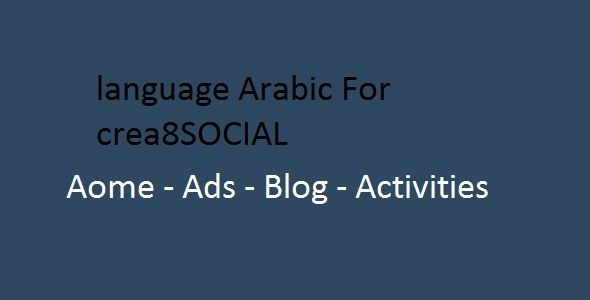 Arabic language file for each crea8SOCIAL files such as adding ads and adding activities and start...