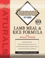 Diamond Dog Food Lamb & Rice 40 Lb by Diamond Pet Foods  for $31.99 in Dog Dry Food - Pet Food - Pet Supplies : Rural King