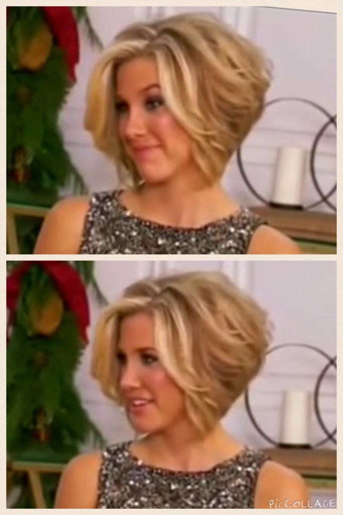Savannah Chrisley bob hair