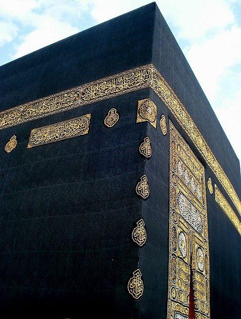 The Holy Kaaba
