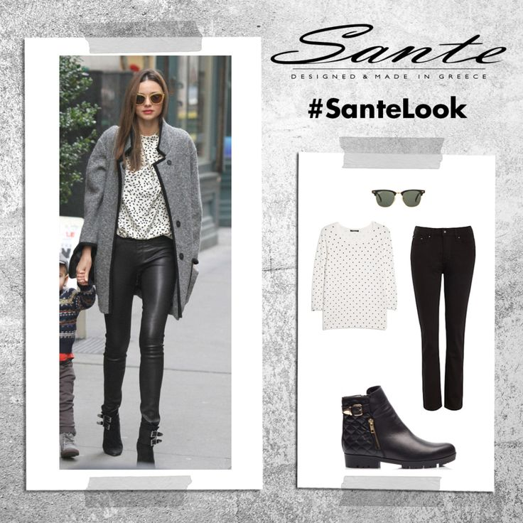 Mood of the day: comfy and coffe now! #SanteLook
