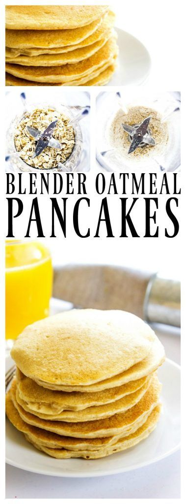 BLENDER OATMEAL PANCAKES - A Dash of Sanity #DailyBlend @Walmart AD