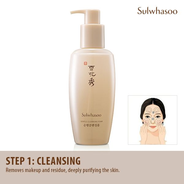 #Skincare Routine Step 1: #Cleansing Removes makeup and residue, deeply #purifying the skin. http://us.sulwhasoo.com/en/product/Gentle_Cleansing_Foam