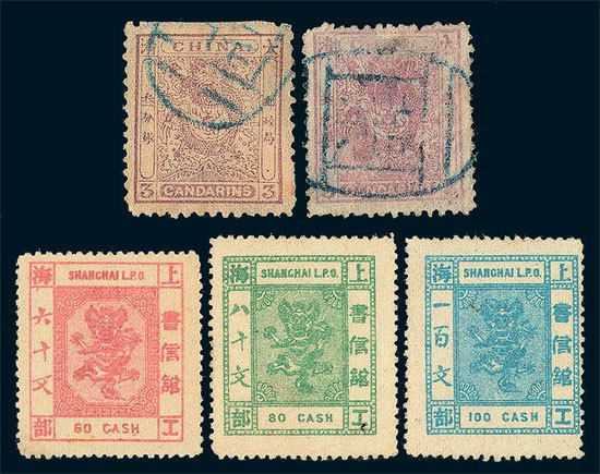 Top 10 rare and valuable China stamps | China Whisper