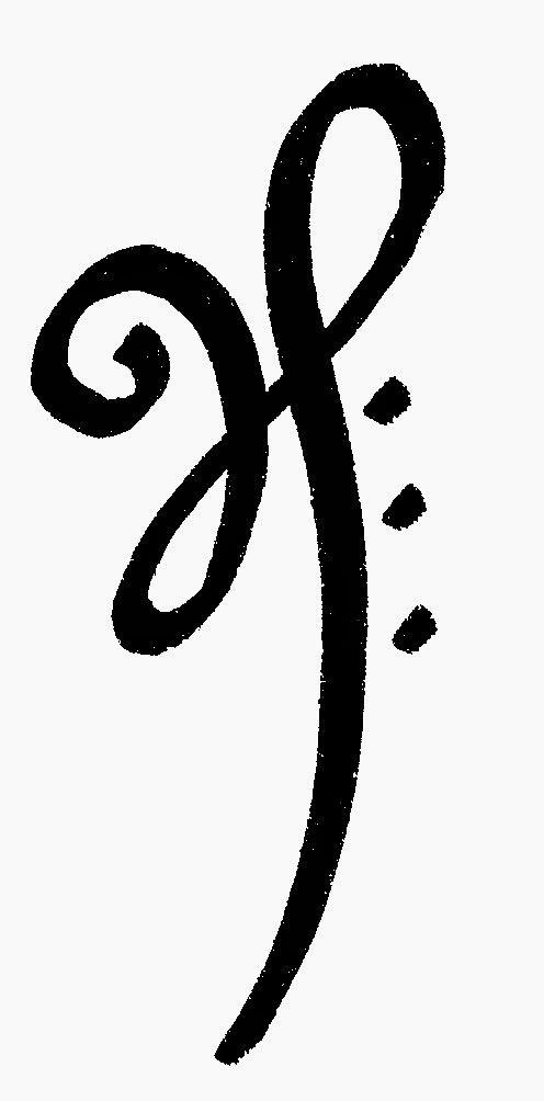 Universal Symbol For Hope