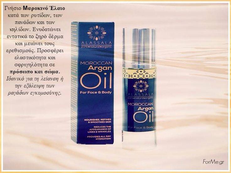 Γνωρίστε το 100% φυσικό Μαροκινό Έλαιο της Alassala με Βιταμίνη Ε, Ωμέγα 6 και 9. Οι ευεργετικές ιδιότητες του μασάζ με Argan Oil αναπλάθουν την επιδερμίδα σε πρόσωπο και σώμα.