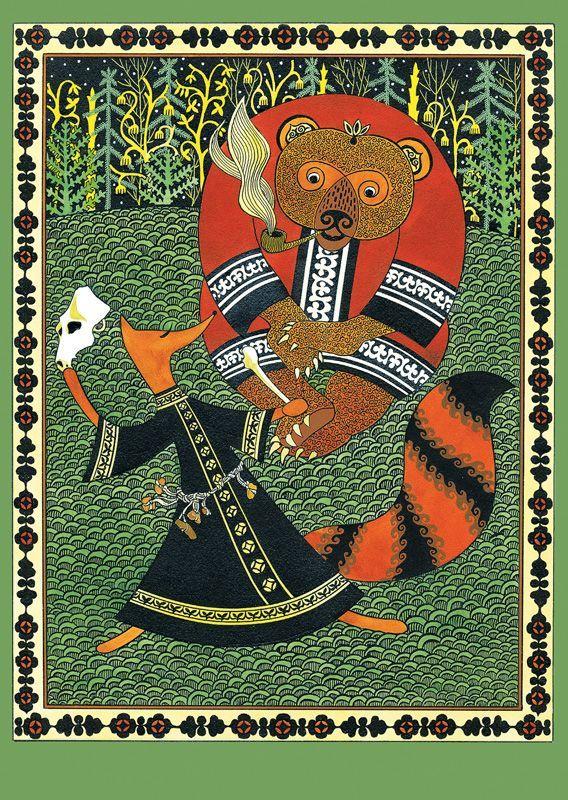 художник геннадий павлишин книги: 15 тыс изображений найдено в Яндекс.Картинках