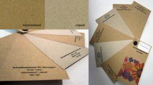 ШОЛЛЕРС Крафт - Дизайнерская бумага - Schoellershammer RC - Каталог бумаги и картона PRINTSITE.RU
