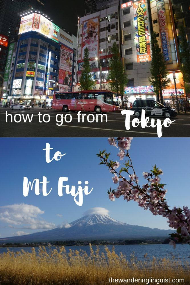 How to get to Mt Fuji 5th station from Tokyo