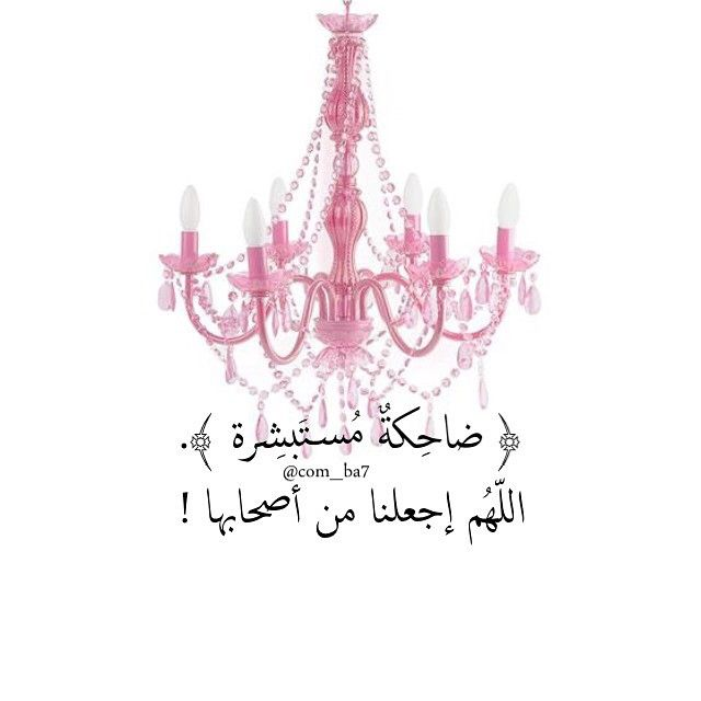 111 best دعاء♡ images on Pinterest | Islamic, Allah and Arabic quotes