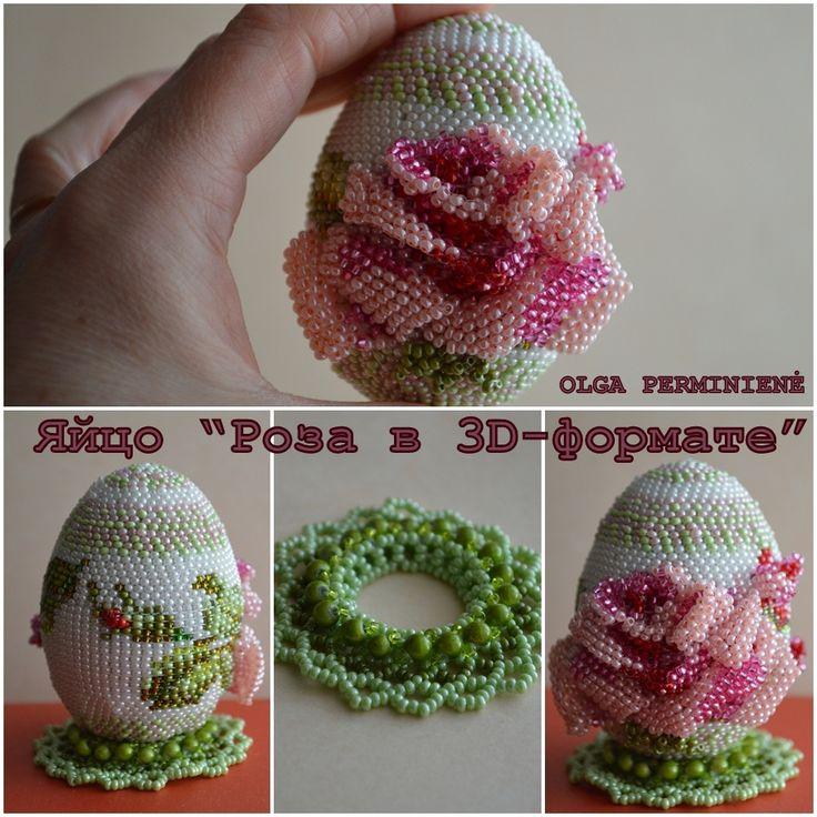 """Яйцо """"Роза в 3D- формате"""""""