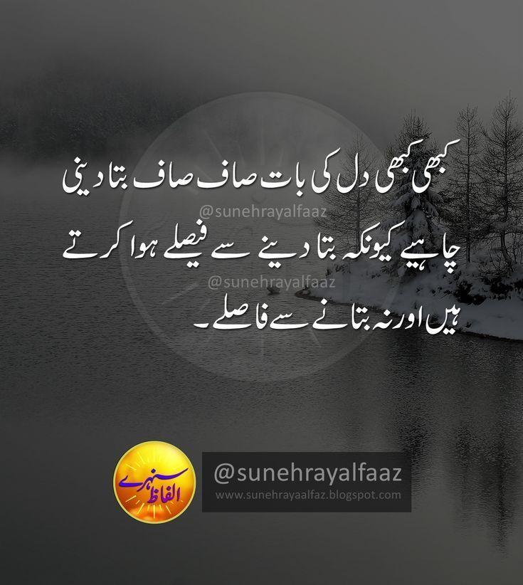 Success Quotes Friendship Quotes Best Friendship Quotes In Urdu Best Friendship Quotes Best Friendship Quotes Friendship Quotes In Tamil Friendship Quotes