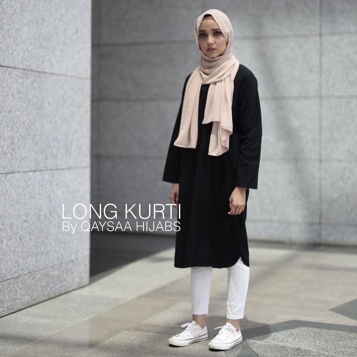 LONG KURTI by QAYSAA HIJABS RM69 free pos Add RM4 for sabah sarawak Free size ( fit S to XL ) Shoulder 16 Bust 44 Armwhole 20 Sleeve 22 Length 41 Butt 44 Straight cut Material ; cotton linen ( non sheer ) Nursing friendly with button 4 colors ; black / white / earth orange / nude Whatsapp to order 019 3159 589 #sayajual #alifsatar #nelydiasenrose #uqashasenrose #neelofa #dudaterlajaklaris #terlajaklaris #sales #clearancesales #raya2016 #rayacollection2016 #bazaarpaknil #newarrivals #kurti…