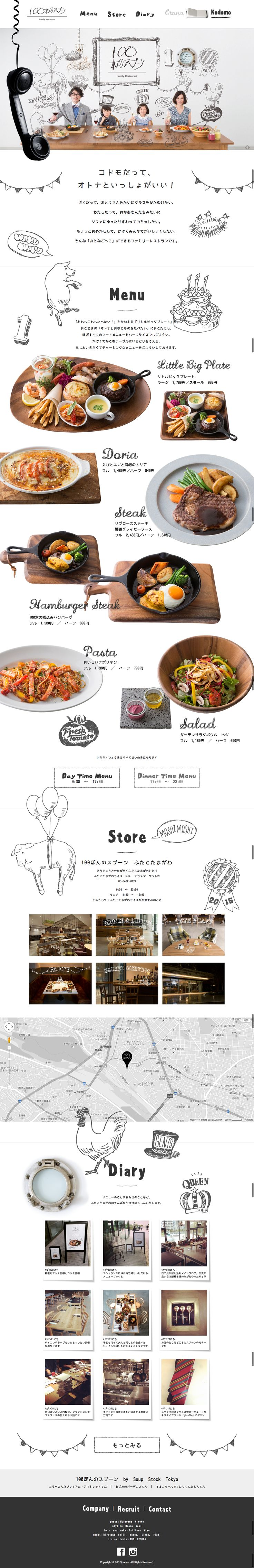 100spoons.com, family restaurant #website