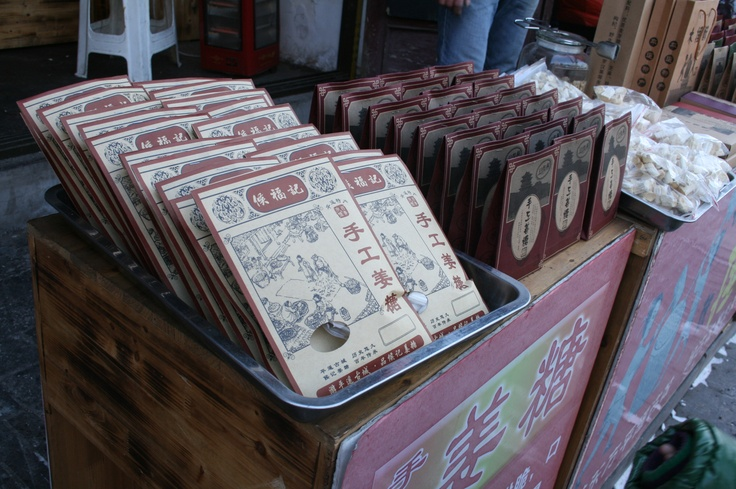 Chinese snack packages