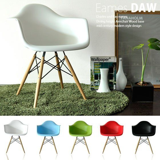 FREE SHIPPING+Eames Dining Chair+White Color+Hot Sale $139