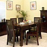 Kuber Dining | Saraf Furniture