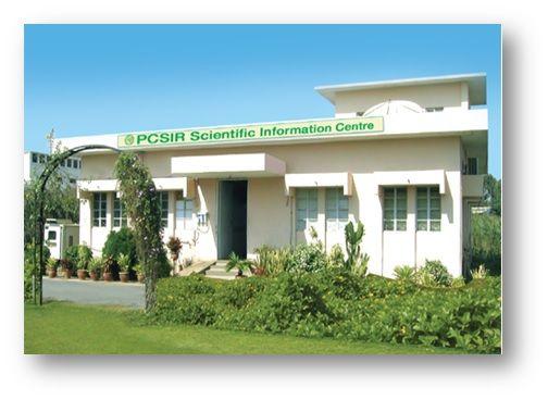 PCSIR, Precision System Training Centre, Quetta Pakistanv , List of colleges in quetta, top colleges in pakistan, top colleges in quetta