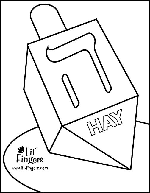 Coloring Pages for Hanukkah - - Pinned by @PediaStaff – Please visit http://ht.ly/63sNt for all (hundreds of) our pediatric therapy pins
